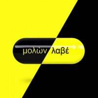 thumb_238_yellow-pills
